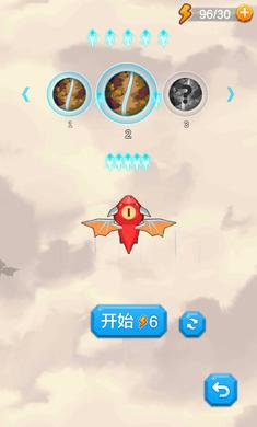 龙之塔防安卓版
