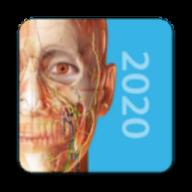 2020人体解剖学图谱安卓版 V2020.0.71